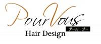 《福島県郡山市》プールブーヘアデザイン・美容師求人情報